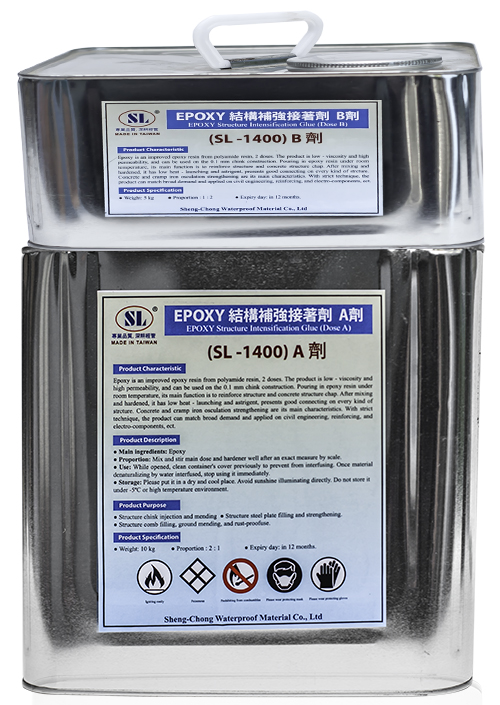 keo epoxy chống thấm SL1400